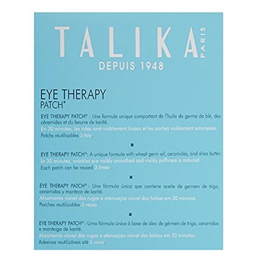 発疹インセンティブ有彩色の[Talika ] [Talika Eye Therapy Patch(アイセラピーパッチ)] (並行輸入品)