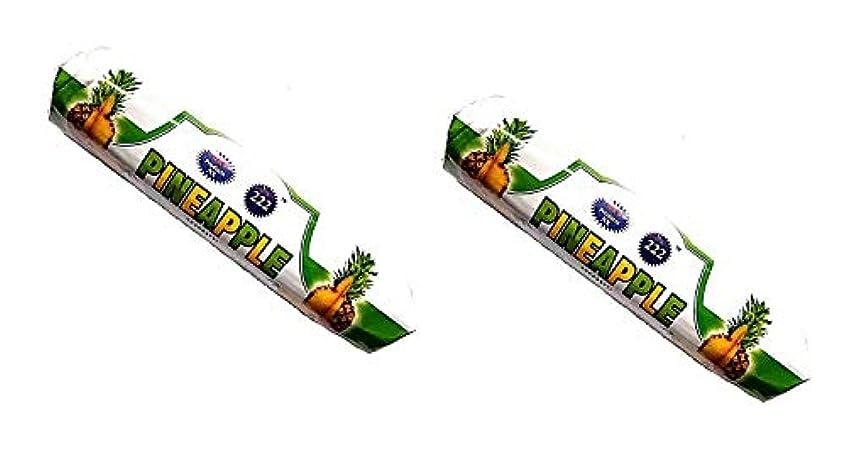 作動するマルクス主義悲しいPine Apple Insense Sticks Pack of 2 (250g x 2)