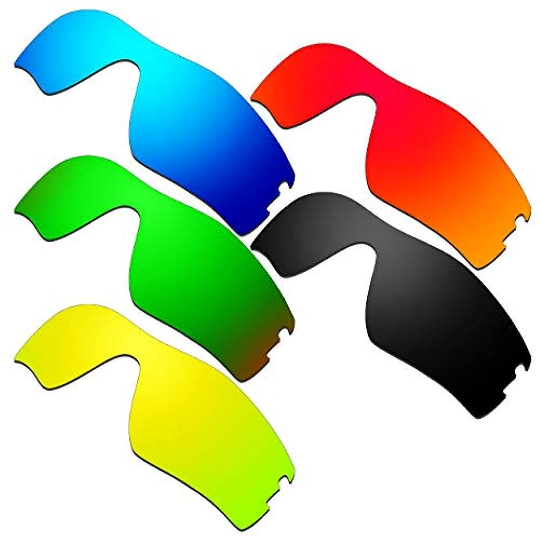 なぜ仮装口述するHKUCO 強化 する交換用レンズ Oakley Radar Pitch 赤/ブルー/ブラック/24 Kゴールド/グリーン サングラス