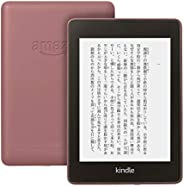 Kindle Paperwhite 防水機能搭載 wifi 8GB プラム 広告つき 電子書籍リーダー