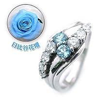 ( 11月誕生石 ) プラチナ ブルートパーズ・ダイヤモンドリング(10個のダイヤモンドで記念 )(日比谷花壇誕生色バラ付) #5