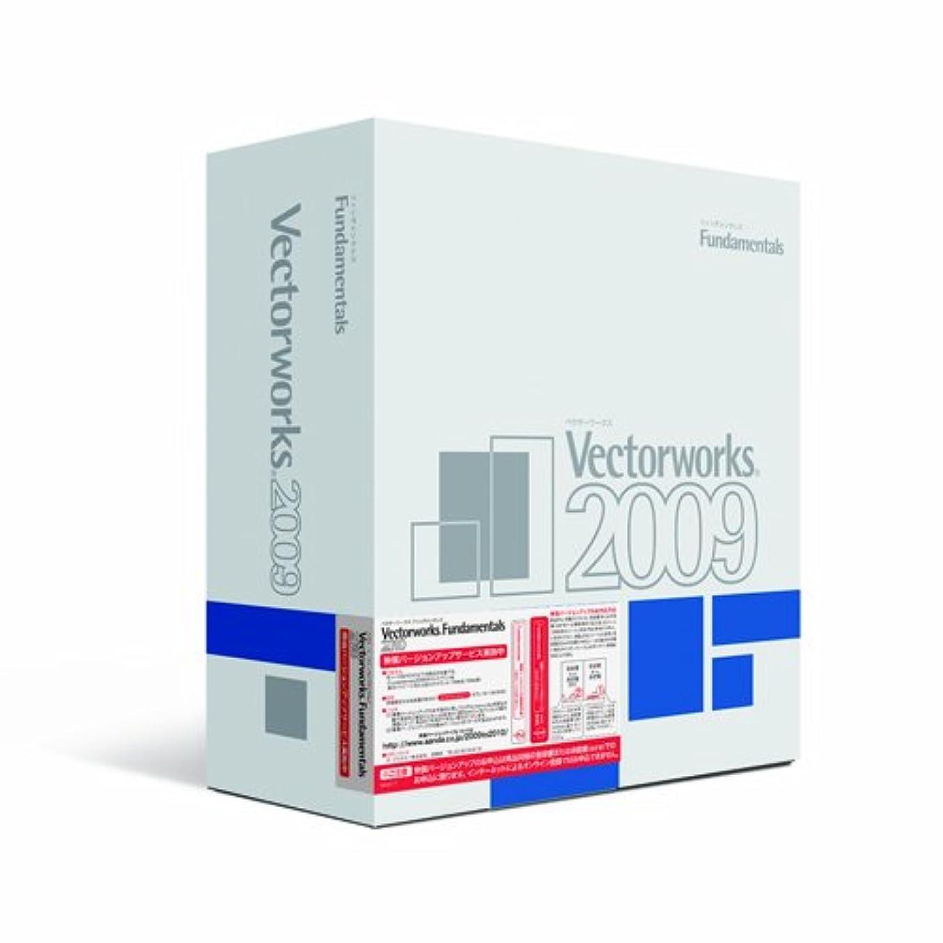 悪性追加ブームVectorworks Fundamentals 2009J スタンドアロン版 基本パッケージ Windows