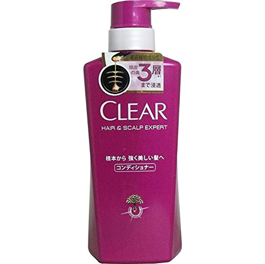 ハーフしないでください傷つきやすい髪本来の強さと美しさとを解き放つ クリア ヘア&スカルプ エキスパート コンデショナー ポンプ 370g