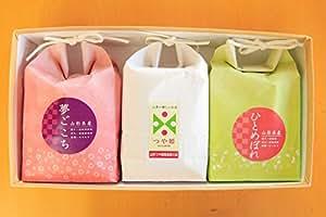 山形米食べ比べセット 『こめイロ3』 つや姫 夢ごこち ひとめぼれ 山形県産特別栽培米3品種 450g×3袋 平成29年産