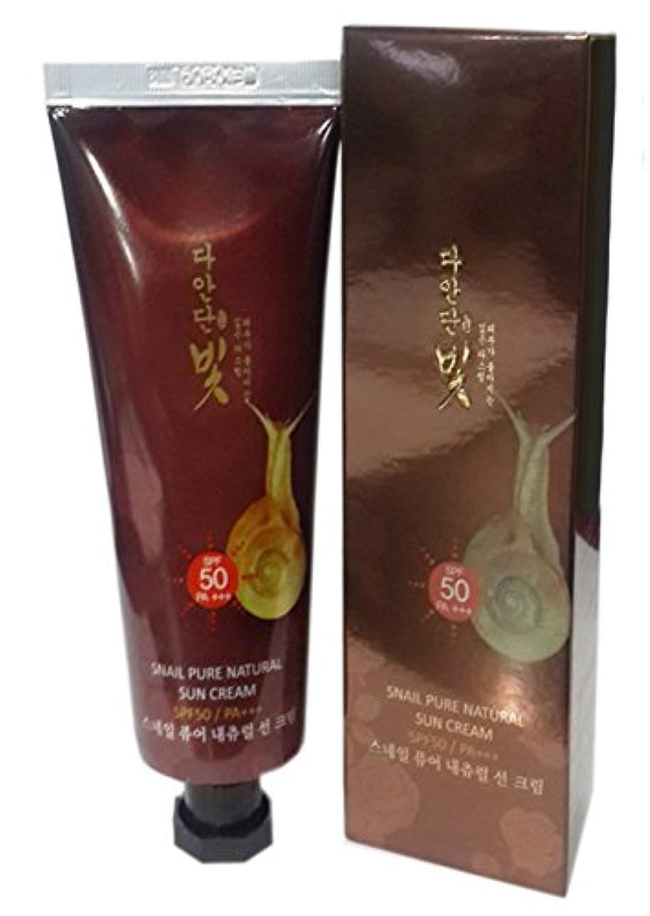 卑しいお手伝いさん他の日Jigott Multi-Tan Light Snail Pure Natural Sunscreen 70ml SPF50 PA+++ CH1161011 (海外直送品)