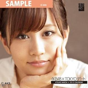 AKB-007 AKB48 2012TOKYOデートカレンダー 前田敦子