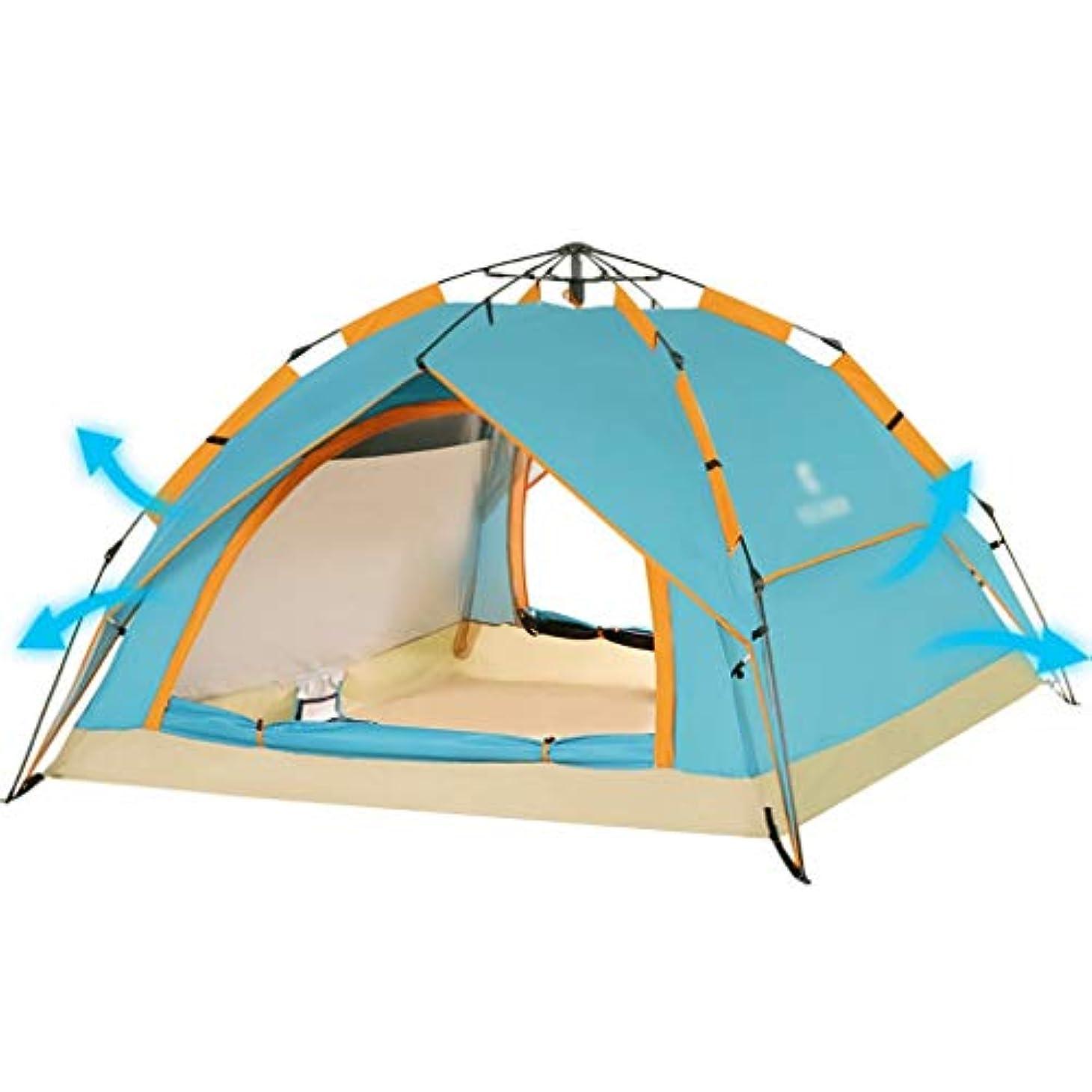 浸漬静かにテスピアン屋外の自動テント4?5人のキャンプ厚い二重キャンプ野生のビーチテント大きなサイドウィンドウ二重換気効果 (Color : A)