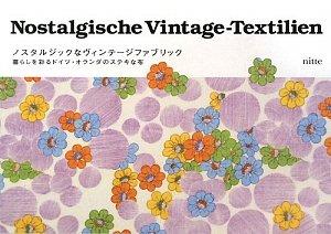 ノスタルジックなヴィンテージファブリック—暮らしを彩るドイツ・オランダのステキな布