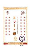スマート米:青森県 つがるロマン (2kg):残留農薬ゼロ