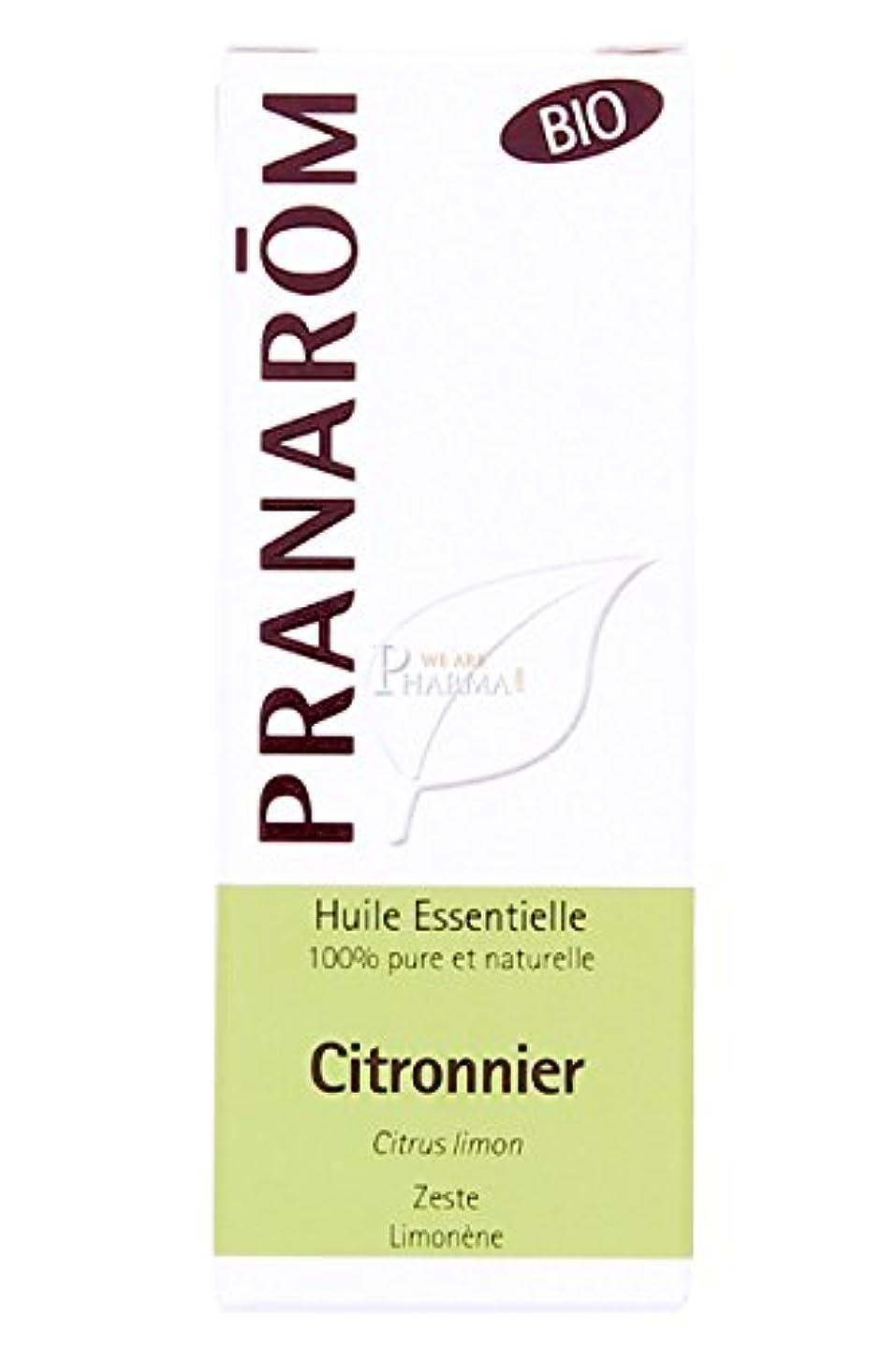 遺棄された防水例外プラナロム レモン 10ml BIO(PRANAROM ケモタイプ精油)[並行輸入品]