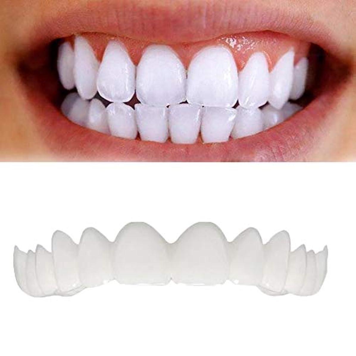 予約動かす本体3組の一時的な化粧品の歯入れ歯の歯の化粧品のシミュレーションのブレースの上部のブレース+下部のブレース、瞬時に快適な柔らかい完璧なベニヤ,3Upperteeth+Lowerteeth