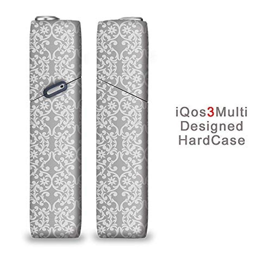 基本的なくるくる薄いです完全国内受注生産 iQOS3マルチ用 アイコス3マルチ用 熱転写全面印刷 ダマスク 加熱式タバコ 電子タバコ 禁煙サポート アクセサリー プラスティックケース ハードケース 日本製