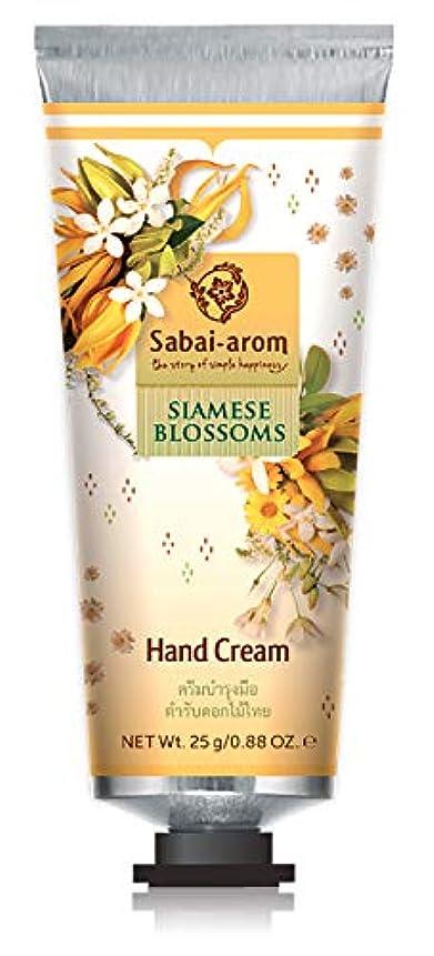 円形騒乱綺麗なサバイアロム(Sabai-arom) サイアミーズ ブロッサムズ ハンドクリーム 25g【SB】【004】