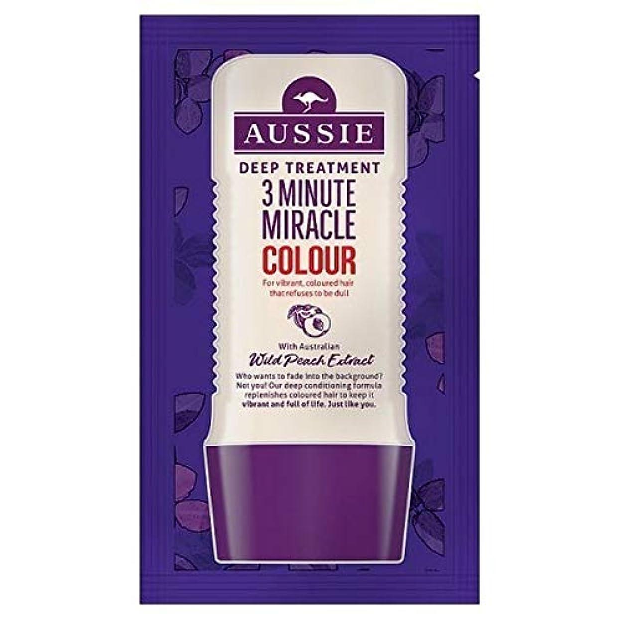 削るパイプライン理論[Aussie ] オーストラリアの深い治療3分の奇跡カラー20ミリリットル - Aussie Deep Treatment 3 Minute Miracle Colour 20ml [並行輸入品]