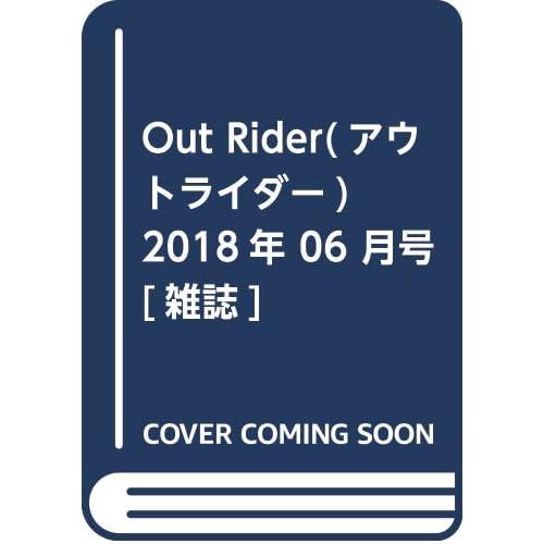 Out Rider(アウトライダー) 2018年 06 月号 [雑誌]