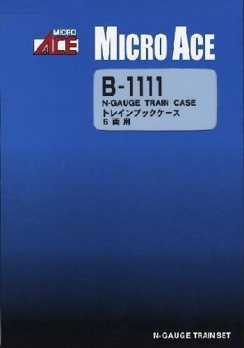 Nゲージ B1111 トレインブックケース 6両用