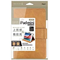 Digio2 iPad mini 2019 / iPad mini4 用 PUレザージャケット キャメル TBC-IPM1908CA