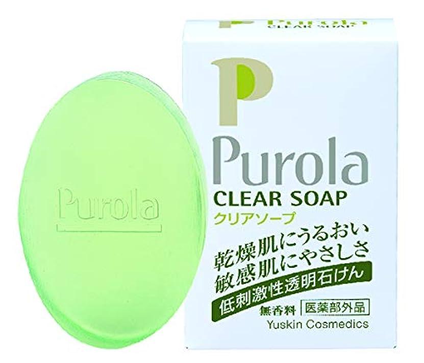 考慮シャワー豊富にプローラ 薬用クリアソープ 100g (敏感肌用 透明石鹸) 【医薬部外品】