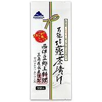 西伊豆 三角屋水産 万能塩鰹茶漬け 3食入 送料無料