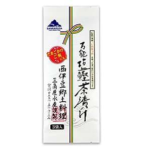 万能 塩鰹茶漬け 3食入 3g×3袋
