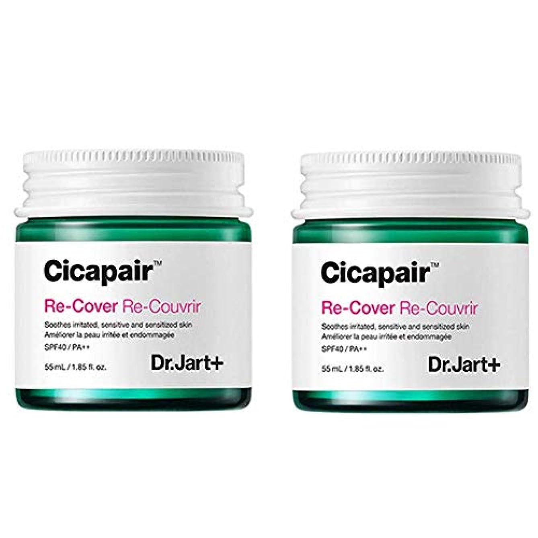 全員ピラミッド神経Dr.Jart+ Cicapair ReCover X 2 ドクタージャルトシカペアリカバー X 2 (2代目)皮膚回復 紫外線カット 黄砂ケア [並行輸入品]