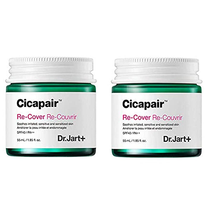 どれささやき回想Dr.Jart+ Cicapair ReCover X 2 ドクタージャルトシカペアリカバー X 2 (2代目)皮膚回復 紫外線カット 黄砂ケア [並行輸入品]