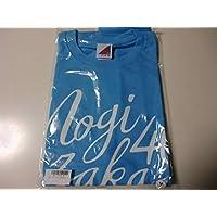 乃木坂46 逃げ水Tシャツ Mサイズ 数に限りがございますので早目に入札してください。