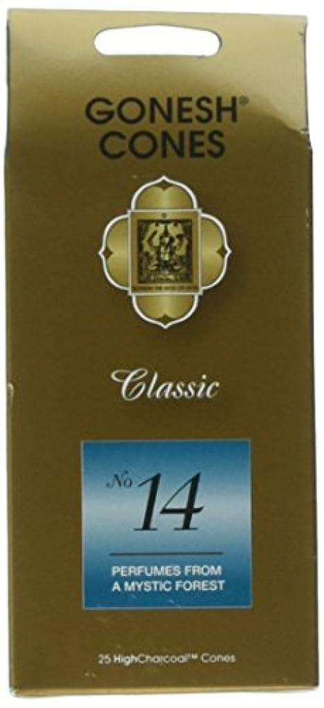 アーネストシャクルトンしばしば節約するガーネッシュ(GONESH) ナンバー インセンス コーン No.14 25個入(お香)