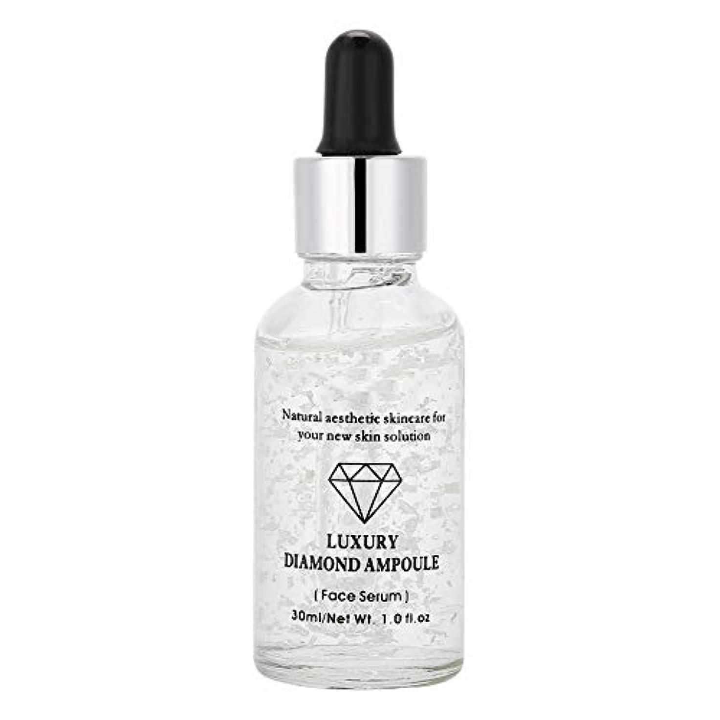 ボトルネック広々女優肌のリラクゼーションホワイトニングエッセンス、30mlスキンモイスチャライジングエッセンスファーミングローション肌のリラクゼーションビタミンCフェイスセラムで毛穴を縮小し、瑕疵を減らす