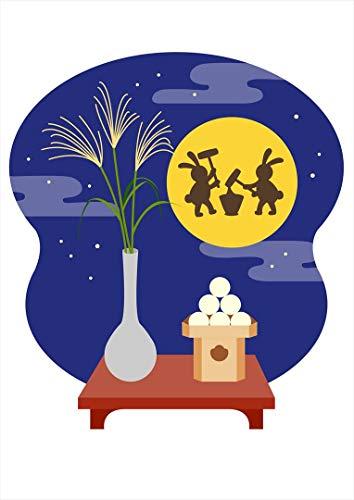 お月見の際のお供え物について