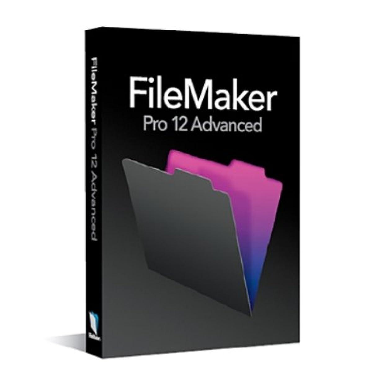 浴有毒な人口FileMaker Pro 12 Advanced Single User License Upgrade