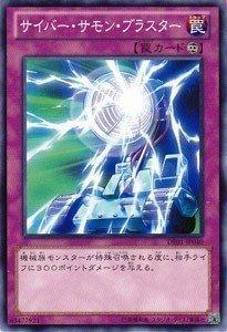 【 遊戯王 】 [ サイバー・サモン・ブラスター ]《 デュエリストエディション 1 》 ノーマル de01-jp040 シングル カード