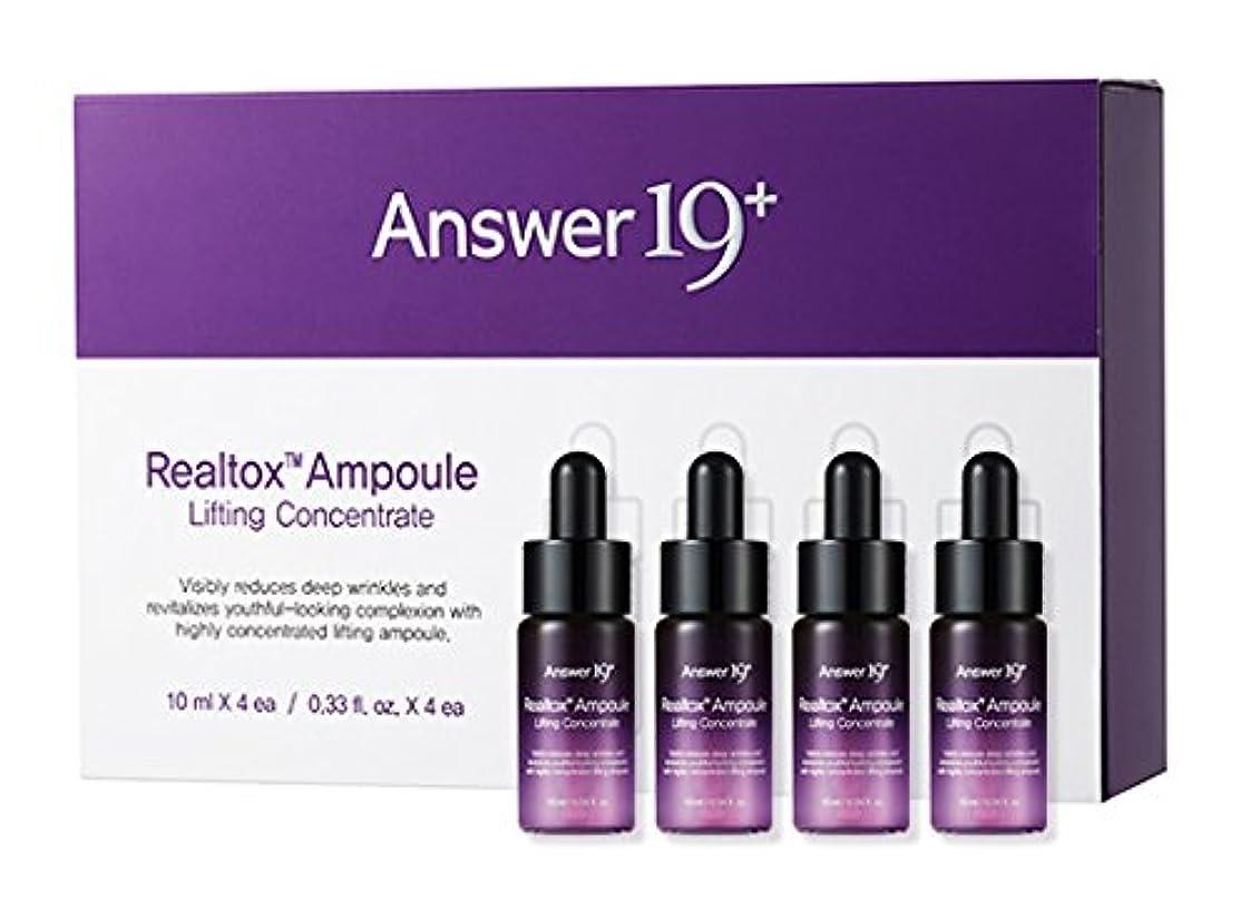 忠実より多い平和な[ANSWER NINETEEN +] Realtoxアンプルセット - (4 Pack)