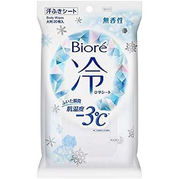 ビオレ 冷シート 無香性 大判20枚入り (クールタイプ制汗シート)
