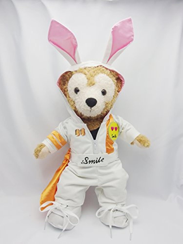 ダッフィー 衣装 Sサイズ(全長43cm) コスチューム 変身シリーズ 服 ウサギ オレンジ