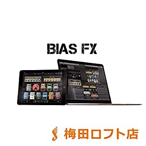 Positive Grid BIAS FX Desktop ギターエフェクト ポジティブグリッド