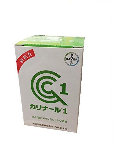 カリナール1 犬猫用健康補助食品(50g)