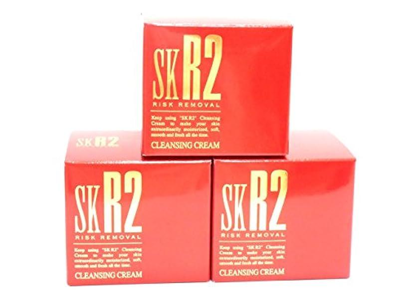 ダイエット血色の良いハングSKR2 R2クレンジングクリーム100g X3個セット