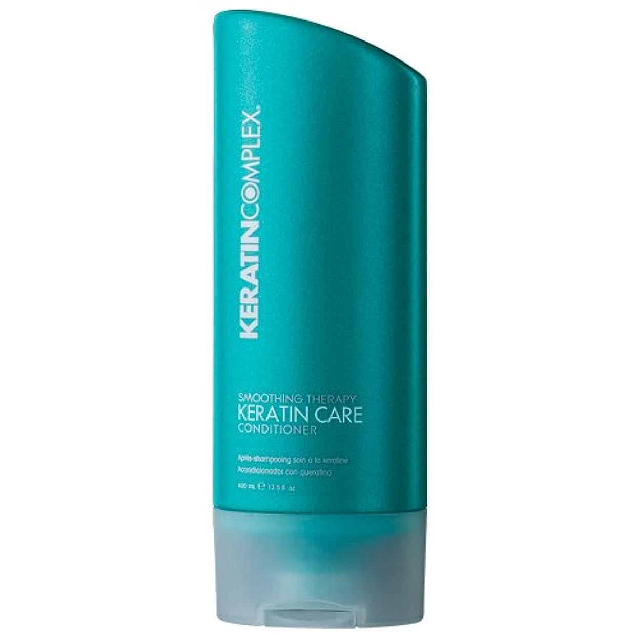 重要な塩辛い外交問題Smoothing Therapy Keratin Care Conditioner (For All Hair Types) - 400ml/13.5oz
