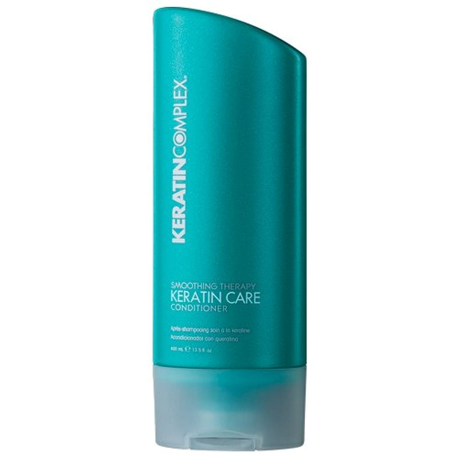 ダイエット伝える代理人Smoothing Therapy Keratin Care Conditioner (For All Hair Types) - 400ml/13.5oz