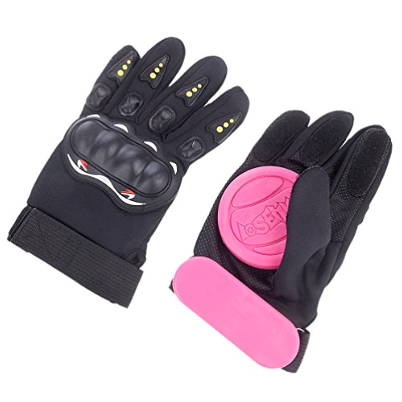Hongma 安全な手袋 グローブ スケートボード プロテクター 4カラー