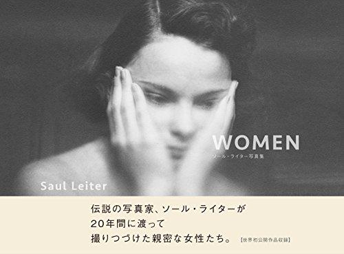 ソール・ライター写真集 WOMEN
