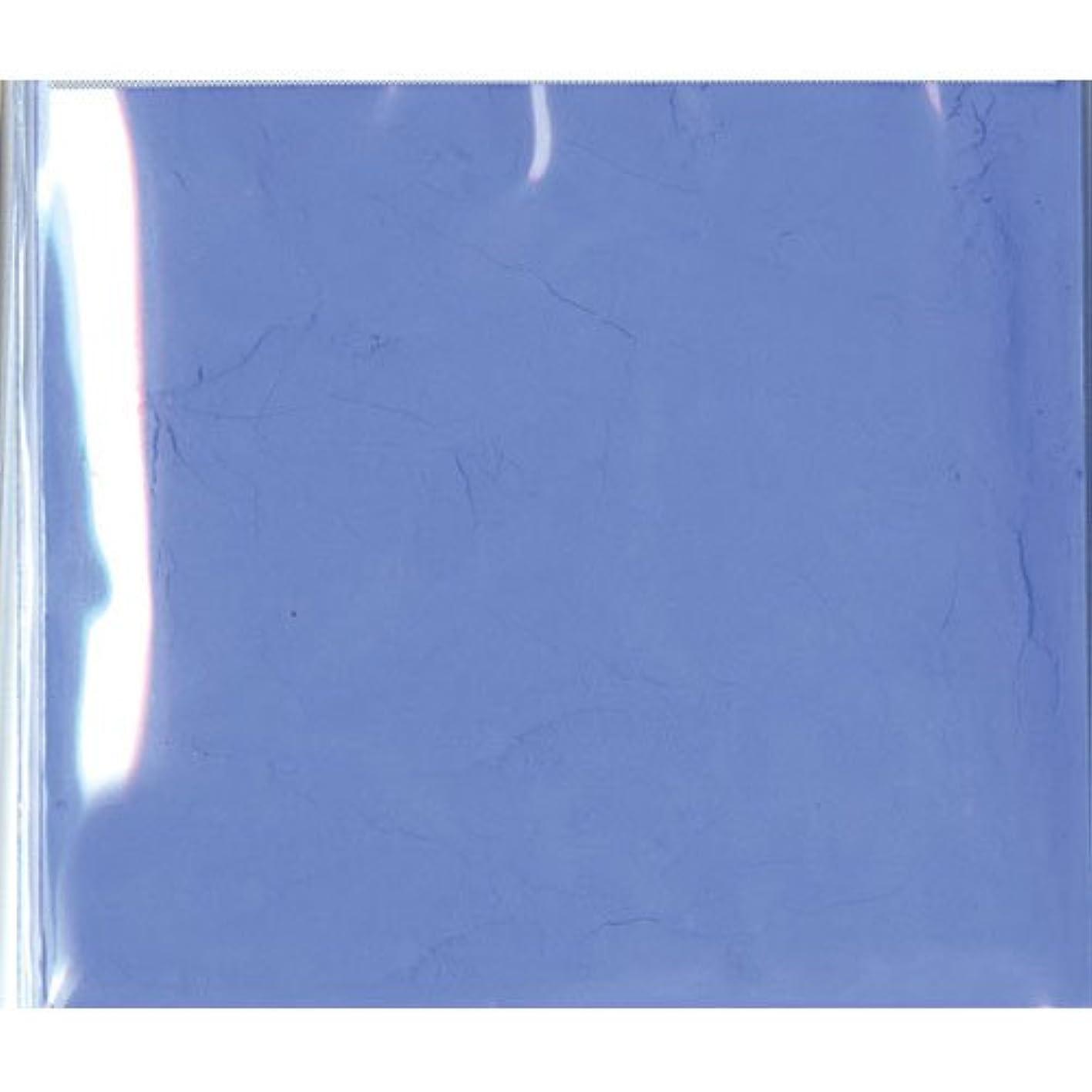 ふざけた性差別敷居ピカエース ネイル用パウダー ピカエース カラーパウダー 透明顔料 #963 マリンブルー 2g アート材