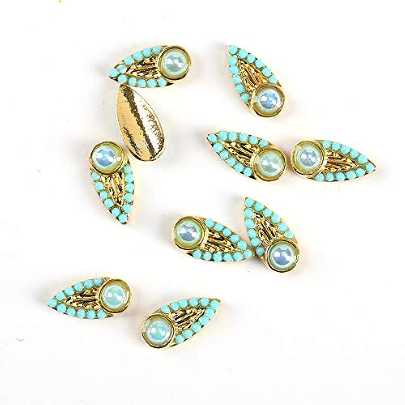 どこか一緒に収容するネイルズアクセサリー用10個入り/ロット3Dネイルアートの装飾ゴールドネイルスタッド象眼細工の宝石デザイン2色,1