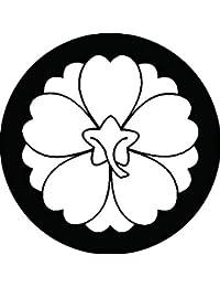 家紋シール 裏八重桜紋 布タイプ 直径40mm 6枚セット NS4-3025