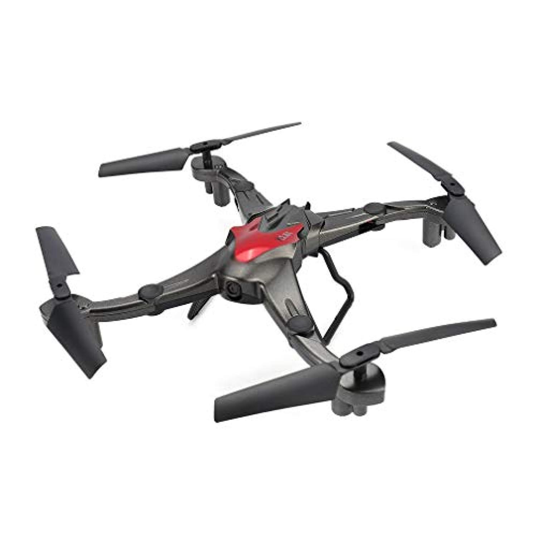 KOOTAI X180 2.4G 720P HDカメラFPV RCドローン18分飛行高度保留 ブラック