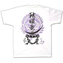 戦国武将Tシャツ 伊達政宗 (XL, ホワイト)