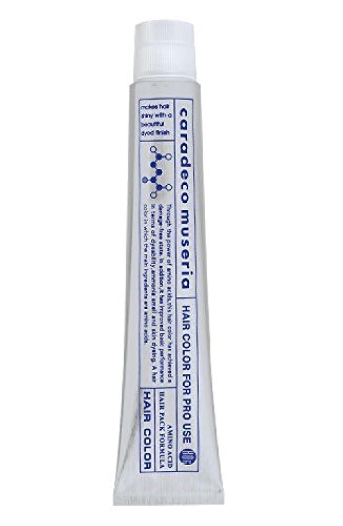 実行可能異議論理的に中野製薬 CDミュゼリア ピンクV 9m 80