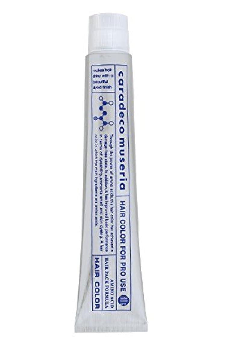 ペネロペ判読できない避けられない中野製薬 CDミュゼリア ピンクV 9m 80