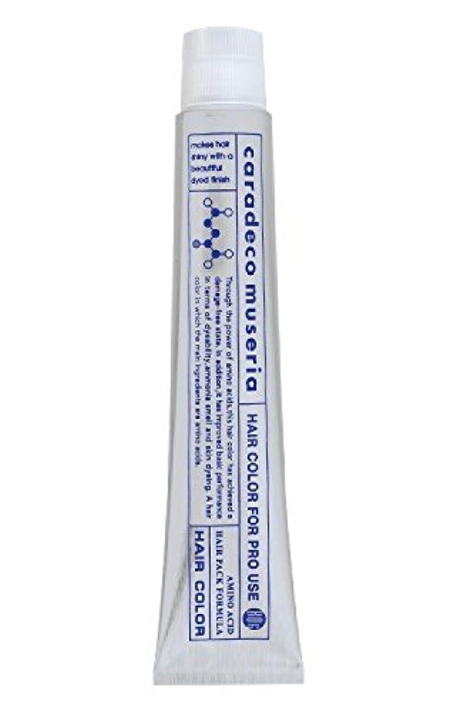 タック上向き流用する中野製薬 CDミュゼリア ピンクV 9m 80
